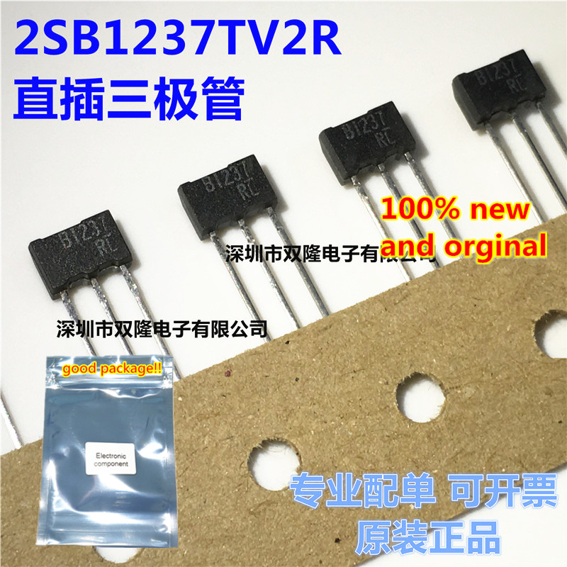 10pcs 100% New And Orginal 2SB1237TV2R 2SB1237 TO-92F 1A/32V In Stock