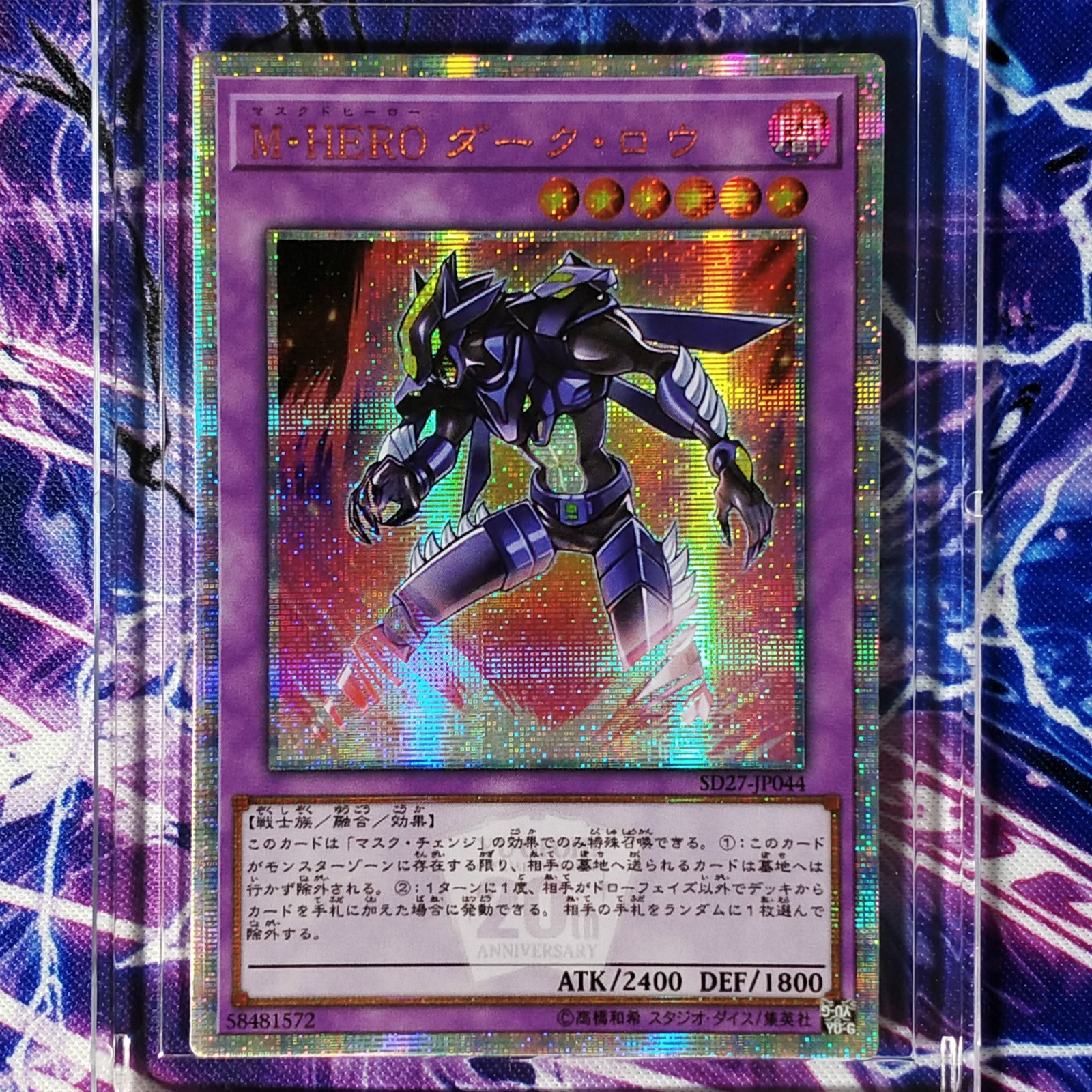 Yu Gi Oh Masked HERO Dark Law DIY Colorful Toys Hobbies Hobby Collectibles Game Collection Anime Cards