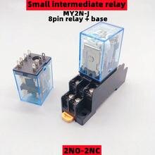 MY2P HH52P MY2NJ DPDTMiniature bobine generalélectromagnétique intermédiaire relais commutateur avec prise de courant LED ca 110V 220V DC 12V 24V