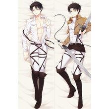 Anime Shingeki no Kyojin Attack on Titan Eren Jaeger Ackerman Levi Rival Dakimakura Pillow Cover Hugging