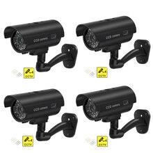 ダミーフェイク 4 個弾丸カメラ屋外屋内セキュリティ cctv 監視防水カメラ点滅赤色 led 送料無料黒