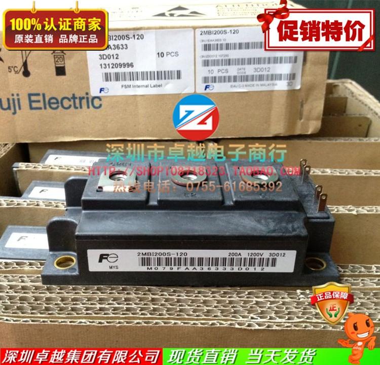 2MBI200S-120 2MBI200N-120 2MBI200NB-120 Japan Electromechanical--ZYQJ