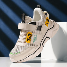 Classic Kids Shoes Fashion Boys Shoes Summer And Spring Breathable Sneakers for Boy Comfortable Running Shoes