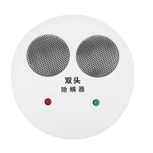 220V Ultrasonic Dust Mite Controller Repeller Electric Plug in Dual