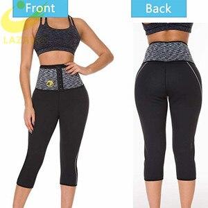 Image 4 - Lazawg Taille Trainer Broek Hot Neopreen Broek Controle Slipje Hete Zweet Running Gym Workout Panty Taille Shaper Bosy Shaper Been