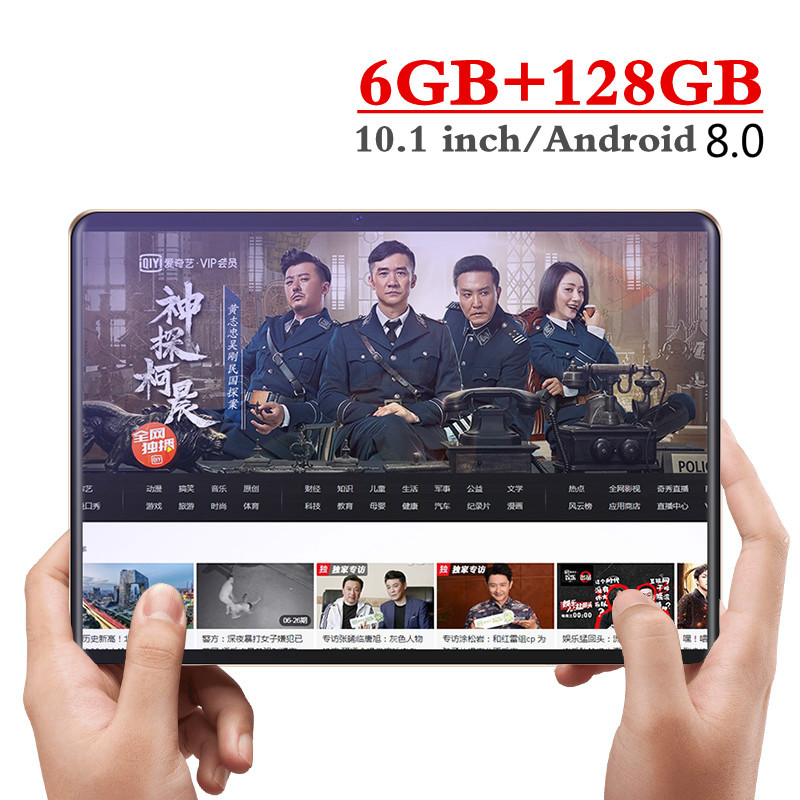10.1 Inch  4G LTE Phone Call Tablets Octa Core Tablet Pc Android 8.0 Tablet 6G Ram+128GB Rom Dual SIM Pc Tablet FM WiFi GPS
