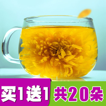 Chrysanthemum Tea One Cup of Yellow Chrysanthemum Fetal Chrysanthemum Florists Chrysanthemum Wuyuan Large Tea 10 Flowers Boxed фото