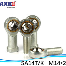 14mm SA14T/K SAKB14F GAKFWR14FW male metric right hand threaded M14X2 rod end joint bearing si5 6 8 10 12 14 16 18 20 22 25 tk metric male left female right hand thread rod end joint bearing