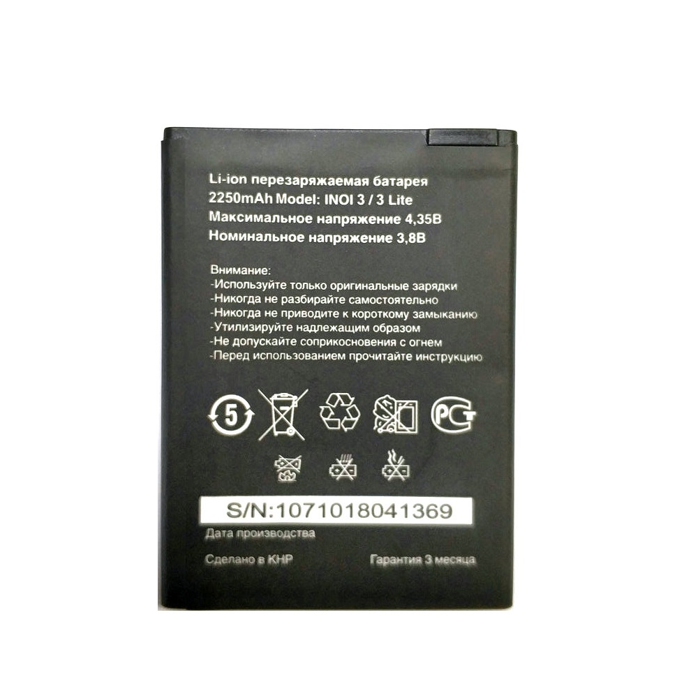 New 2250mAh Polymer Smart Mobile Phone Battery For INOI 3 Lite INOI3 Lite Batteries