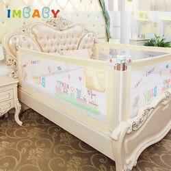 Детский барьер для кроватки IMBABY, детский барьер для кроватки, детский барьер для кроватки