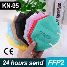5-100 pces cores misturadas ffp2mask reusável kn95 máscaras respirador adulto higiene mascarillas ffp2 aprovado tecido máscara facial boca