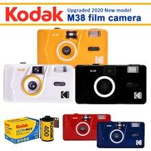 Kodak vintage retro m38 38mm reutilizável filme câmera amarelo/clássico azul/vermelho com kodak ultramax filme (1 rolo 3 rolo)