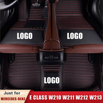 Custom Car Floor Mats for Mercedes-Benz E Class Klasse Classe E E200 E250 E280 E300 E320 E350 E400 E430 E450 Sedan Trunk Mat