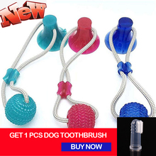 Pet Dog Toy Interactive Suction Cup Chew Ball Toys Elastic Ropes Tooth Cleaning 8cm Chewing Playing IQ Treat Puppy