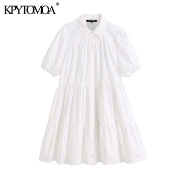 KPYTOMOA Women 2020 Sweet Fashion Ruffled White Mini Dress Vintage Lapel Collar Puff Sleeve Female Dresses Chic Vestidos Mujer 1