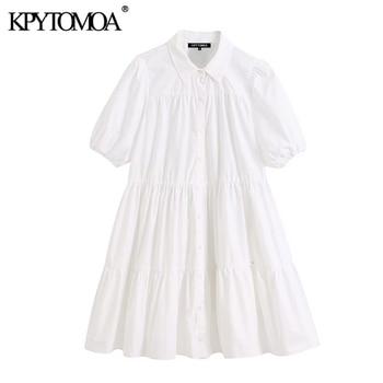 KPYTOMOA Women 2020 Sweet Fashion Ruffled White Mini Dress Vintage Lapel Collar Puff Sleeve Female Dresses Chic Vestidos Mujer 1