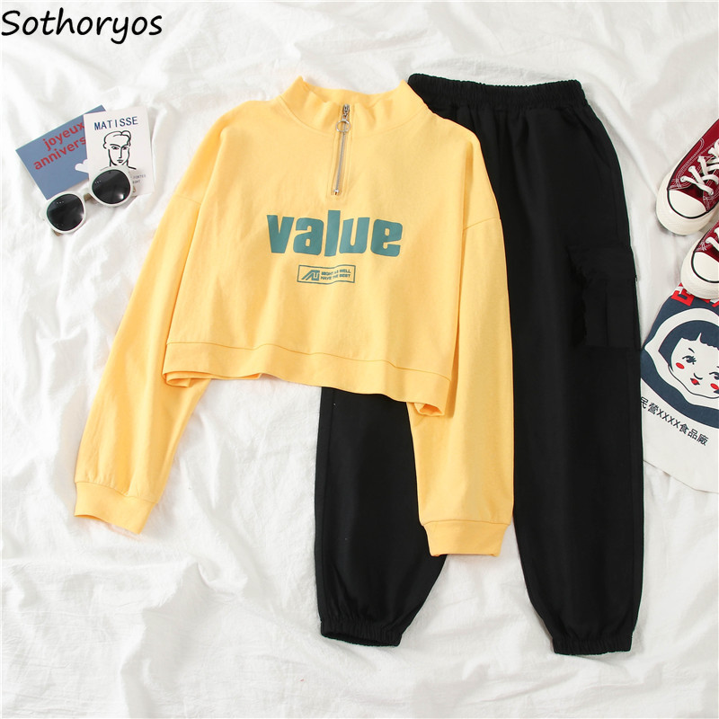 Women Sets Elegant Casual Korean Style High Quality Harajuku 2 Piece Set Womens All-match Loose Clothes Streetwear Chic 2020 New