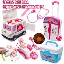 Детская имитация доктора набор для лекарств ящик инструментов