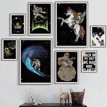 Мультяшная фантазия Звездный астронавт холст живопись путешествия