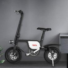 Moto électrique pliable moto Scooter moto moto électrique