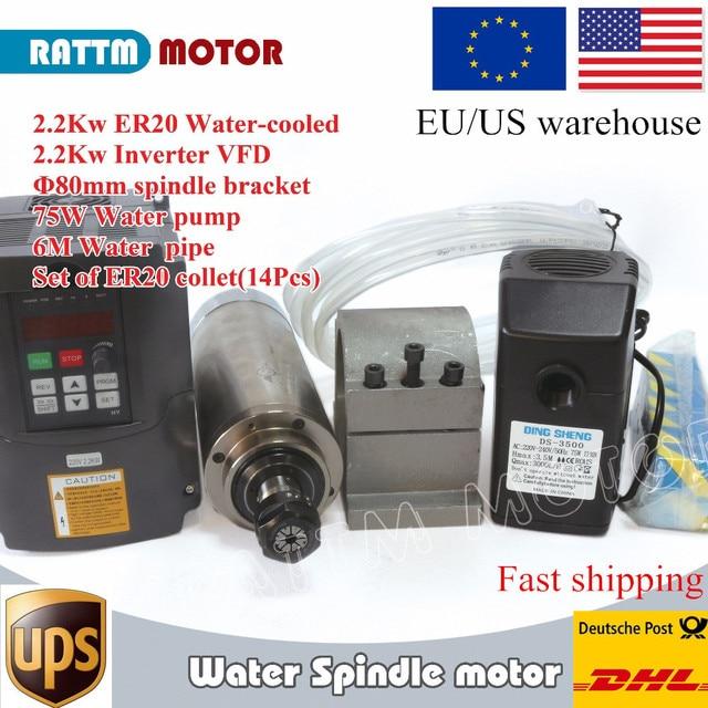 Tornio CNC 2.2kw motore mandrino Di Raffreddamento ad Acqua kit ER20 & 2.2kw Inverter VFD 2HP & 80 millimetri Morsetto e Acqua tubo della pompa per macchina del Router
