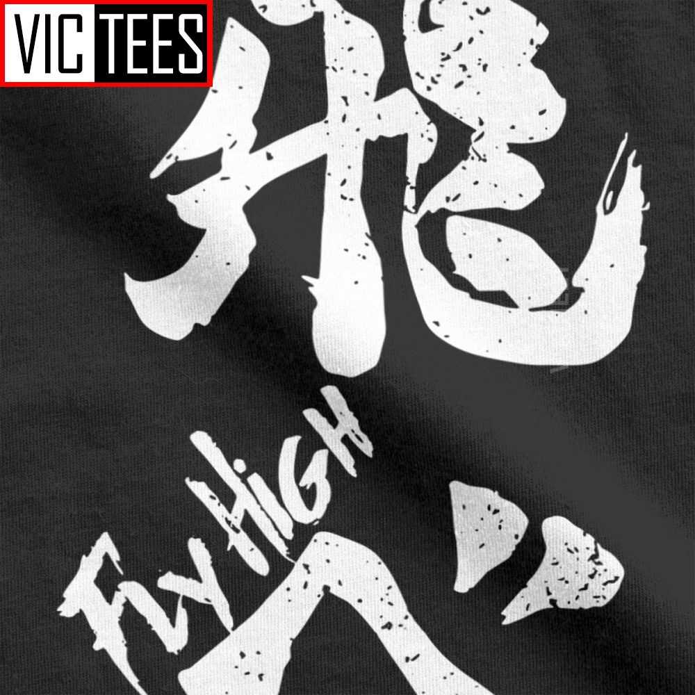 Haikyuu Karasuno Fly wysoki T-Shirt męski okrągły dekolt koszulka z czystej bawełny Anime Bokuto Oya Manga siatkówka