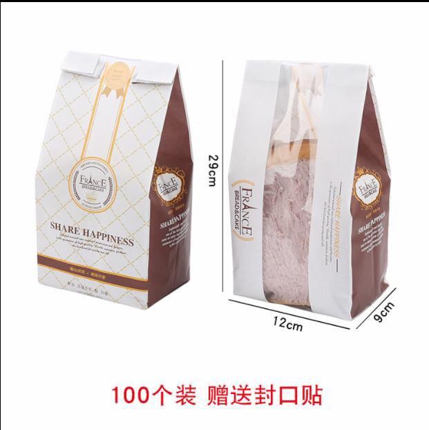 Fleurs papier cadeau sacs artisanat bonbons alimentaire avec autocollant meilleur sac cadeau pour noël mariage fête faveurs 30x12x9cm - 5