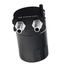 Простая установка безопасности Универсальный алюминиевый маслоуловитель резервуар бак 300 мл