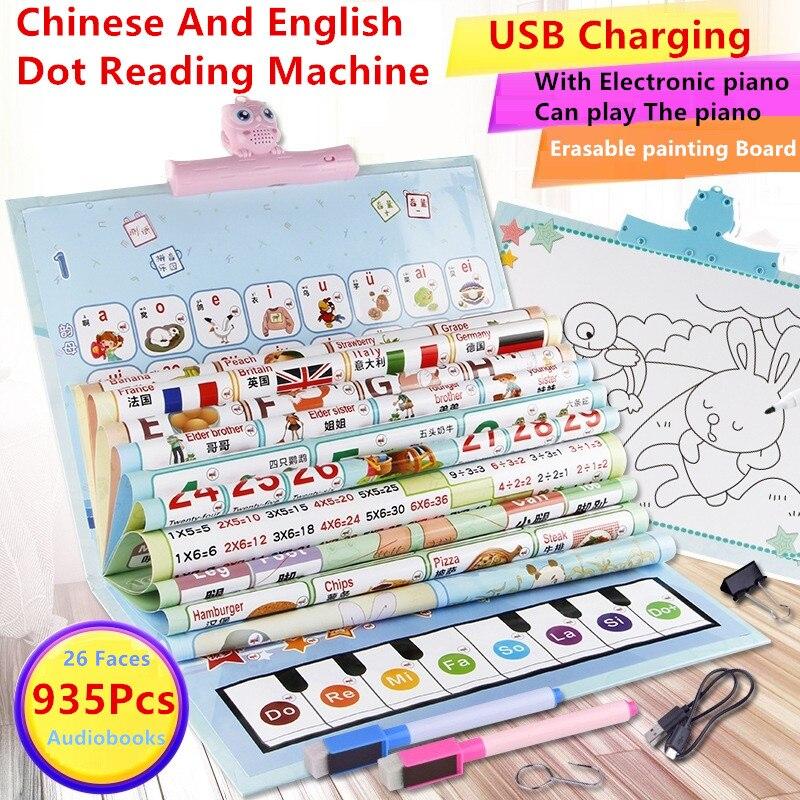 criancas tablet aprendizagem brinquedos 935 pcs audiobooks ingles chines sinta se livre para alternar jogar piano