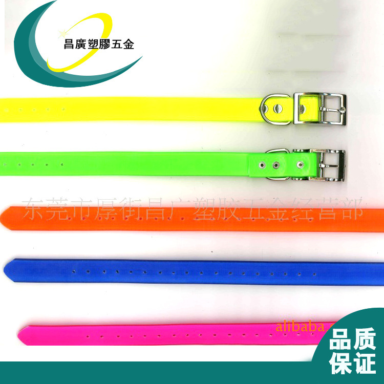 A Large Amount Sale PVC Fluorescent Pet Dog Collar Multi-color TPU Pet Collar Pet Dog Traction Neck Ring
