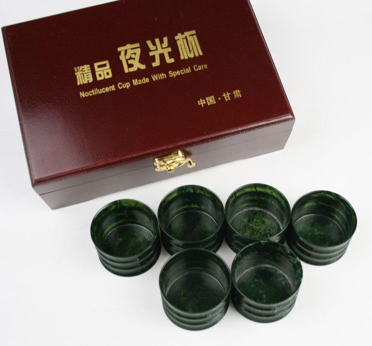 Manufacturers Direct Selling Qi Lian Yu Jiu Quan Yu Shandan Yuanyang Dark Jade Zhu Jie Bei Luminous Cup Jade Cup Wine Tea Set