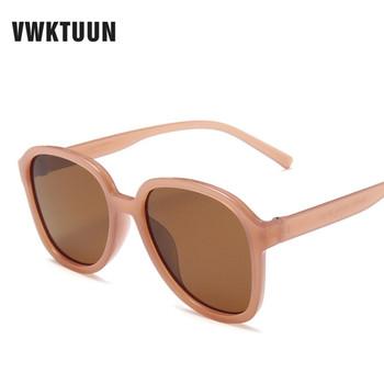 VWKTUUN okulary przeciwsłoneczne męskie kwadratowe okulary przeciwsłoneczne na okulary damskie okulary dla kierowcy UV400 ponadgabarytowe okulary przeciwsłoneczne styl gwiazdy okulary tanie i dobre opinie Z tworzywa sztucznego Gogle Dla dorosłych WMG049 Akrylowe 5 5cm 4 9cm