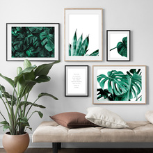Green Plants Monstera Aloe Leaf Quotes Wall Art Canvas Painting Plant Nordic Posters And Prints Pictures For Living Room