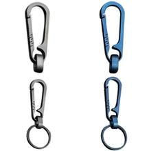 2020 Unisex Titanium Keychain Lightweight Portable Durable Titanium Backpack Buckle Car Keychain Blue Outdoor Camping Key Ring(China)