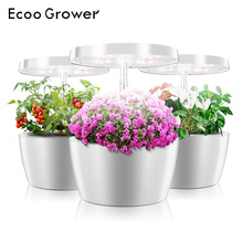 Ecoo Grower Herb Garden Kit Full Spectrum Grow Light Indoor Intelligent Hydroponic Box Fashion Fimily Lamp