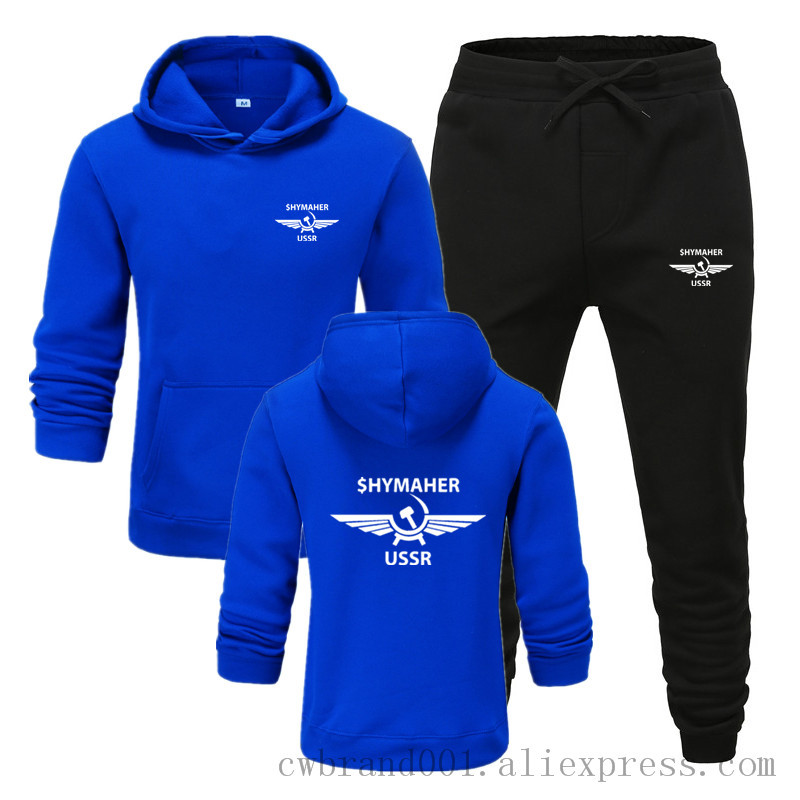 New Tracksuit Men Sets CCCP USSR Print Hooded Sweatshirts set Fleece Hoodies Sportswear Set Sweatpants Hoodies Men's 2 piece set