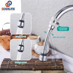 Кухонный аэратор 2 режима 360 градусов Регулируемый фильтр для воды диффузор экономичная насадка шланг для душа душ