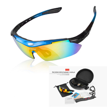 Cycling Polarized Sun Glasses Outdoor Bicycle Glasses Sports Sunglasses