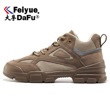 DafuFeiyue Sneakers 8363 Women's Shoes Platform Vulcanized
