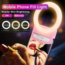 Универсальный светодиодный светильник для селфи с регулируемой яркостью, светодиодный светильник для мобильного телефона, кольцевая ламп...