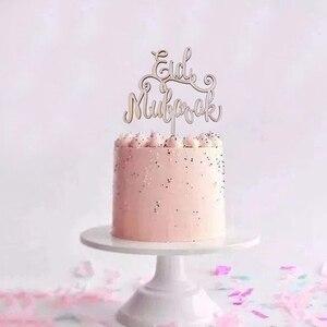 Image 5 - זהב כסף גליטר עיד מובארק Cupcake Toppers עיד הרמדאן פסטיבל גבתון אסלאמי מוסלמי מובארק מסיבת קישוט
