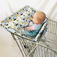 Младенческий супермаркет корзина для покупок, чехол для детского сиденья, анти-грязный чехол, детское сиденье для путешествий, подушка, не грязный, портативный