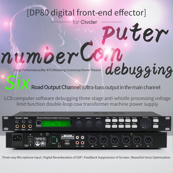 Professional Reverberation Effectiveness Tuner Tuner Tuning Station Anti-whistle Level Adjustment DSP Digital Effect Processing