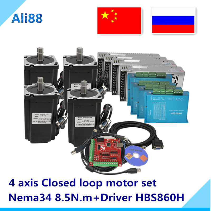 Free Shipping 4 Axis Cnc Closed Loop Stepper Motor Kit:Nema 34 8.5N.m Step Motor +Driver HBS860H  драйвер шагового мотора