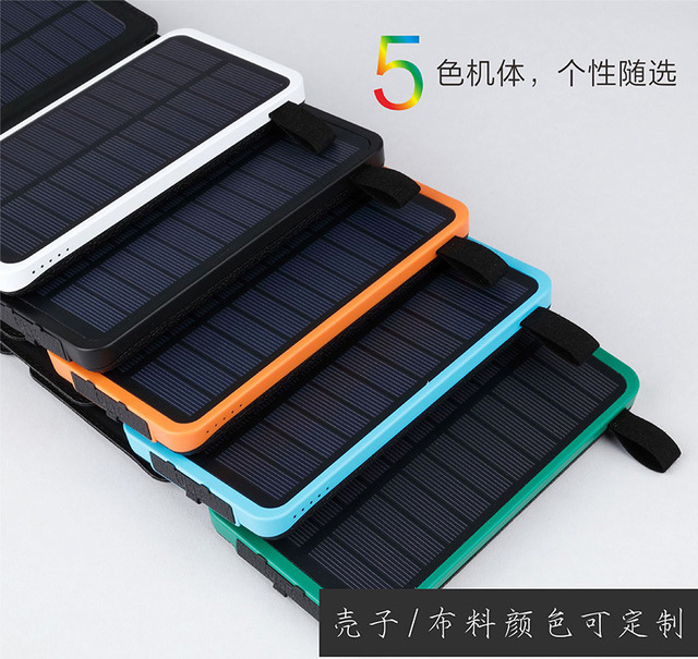 Solar power bank Folding Solar panel charger outdoor solar panel camping hiking solar charger battery 3