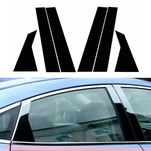 Image 2 - 6pcs BC Pillar Cover Door Window Black Trim Strip for Honda Civic Sedan 2016 2017 2018 New Styling Car Sticker Accessories