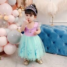 Foreign Trade Children Clothing New Frozen Elsa Princess Girls Dress Children Costumes