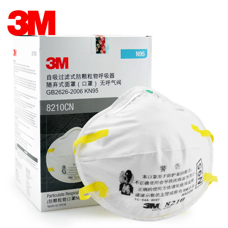 3M Respiratory Protection N95 Mask 8210v Anti-haze Pm2.5 Particulate Matter Wind Sand Dust KN95 Class 9502+