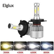 2 個 H7 H4 LED 電球車ヘッドライト Cob H11 H1 H13 H3 H27 9005/HB3 9006/HB4 9007 ハイロービーム 80 ワット 12000LM オートヘッドランプ