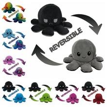 Раскладная двухсторонняя плюшевая кукла-осьминог, игрушка с разными сторонами для демонстрации разных настроений, мягкая имитация осьмино...